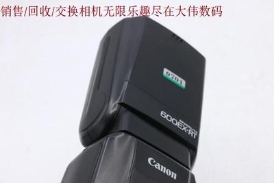 新到 9成新 佳能600 EX-RT 带灯包支架 可交换 编号0700 0701