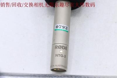 新到 95成新 罗德 NTG-3 专业采访话筒 编号0793