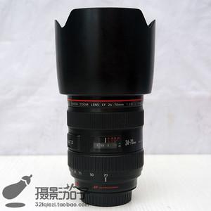 98新 佳能 EF 24-70mm f/2.8L USM #0465 [支持高价回收置换]