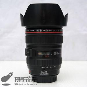 98新 佳能 EF 24-105mm f/4L IS USM #5175 [支持高价回收置换]