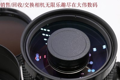 新到 俄产 鲁比纳尔 500 5.6 折返镜头 裸口 可转接 编号0767