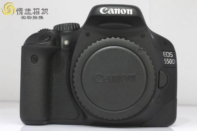 【入门级单反数码相机】佳能550D(NO:2330)