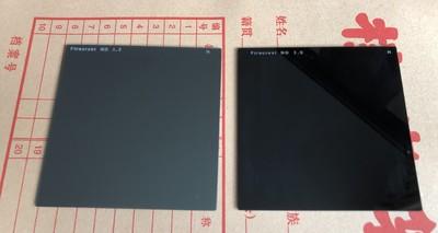 海泰炎龙滤镜 100x100mm 方形IRND 减光镜 ND1.2
