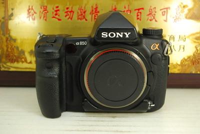 索尼 a850 全画幅 数码单反相机 2400万像素 专业机型 机身防抖