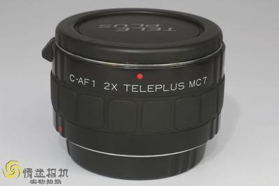 肯高MC7 AF1 2X 增距镜/增倍镜(佳能口)适用于胶片机子*