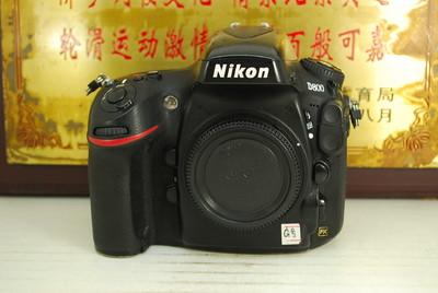 尼康 D800 全画幅 数码单反相机 3600万像素 专业操控 金属机身