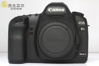 【全画幅专业单反数码相机】佳能5DMarkII(NO:2113)*