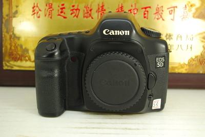 佳能 5D 全画幅 数码单反相机 套机 千万像素 专业机型