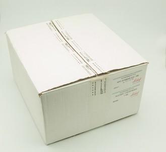 Linhof 林哈夫 617SIII+ 180mm/F 5.6L 套机 最后期展示新品 包装