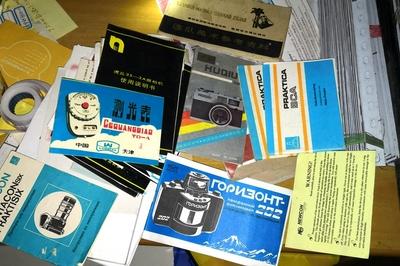 各种前苏联(俄罗斯)照相机说明书,夜视仪,幻灯机,镜头等10-40元1