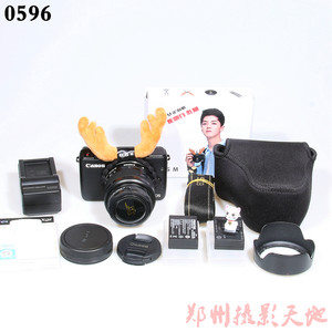 佳能EOS-M10(15-45) 微单相机套装 0596准新机 鹿晗定制礼盒