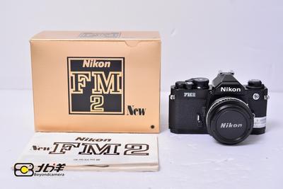98新 Nikon FM2+50/1.8 带包装(BH11200001)【已成交】