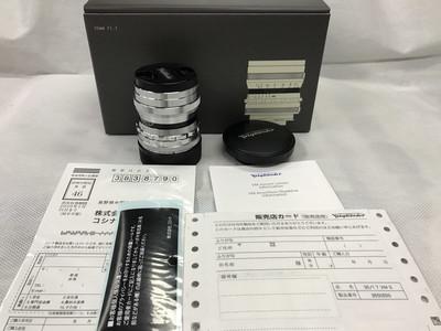 福伦达 Ultron 35mm F1.7 VM 银色 徕卡口