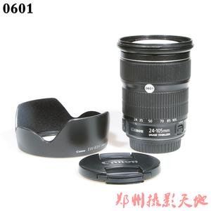 佳能 EF 24-105mm f/3.5-5.6 IS STM 单反镜头 0601