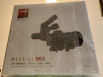 全新未拆封weebill lab