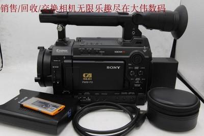 99成新 Sony/索尼 PMW-F3 专业高清摄像机 送64G 可交换 编号0902