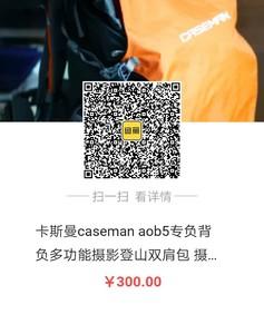 caseman卡斯曼AOB5多功能户外登山摄影包