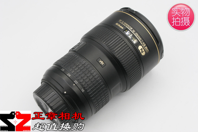 尼康 AF-S 16-35mm f/4 G ED VR 16-35/4 广角变焦防抖镜头