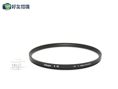德国皓亮/Helipan E95 95mm UV -0 滤镜 *美品*