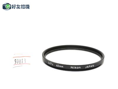 尼康 62 NC