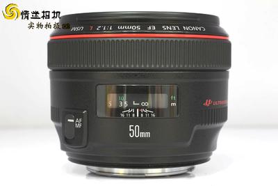 【全画幅专业标准定焦镜头】佳能50/1.2L USM(NO:1101)*