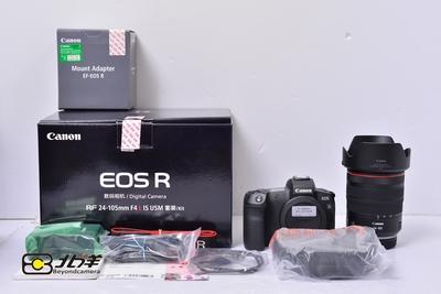 99新 佳能 EOS R+R24-105/4 L 套机+原厂转接环 (BH12070006)