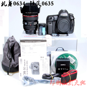 佳能 EOS 5D Mark IV +24-70F4单反相机套装 0634 0635