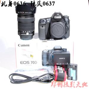佳能 70D +18-135 IS STM单反相机套装 0636 0637