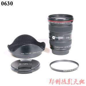 佳能 EF 17-40mm f/4L USM 单反镜头 0630