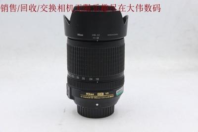 新到 98成新 尼康18-140 VR 可交换 编号0986