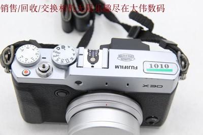新到 9成新 Fujifilm/富士 Fujifilm/富士 X30 编号1010