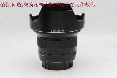 新到 94成新 蔡司 18 3.5 ZE 佳能口 广角镜头 可交换 编号0992