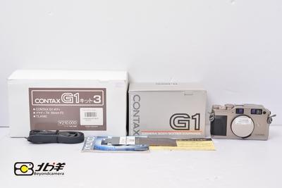 97新 康泰时 Contax G1 绿标 带包装 (BH12110001)