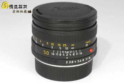 徕卡 Summicron-R 50/2 E55(德产)(NO:2872)*