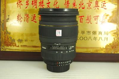 尼康口 适马 24-70 F2.8 macro 二代 单反镜头 恒圈 广角中焦挂机