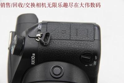 新到 9成多新 Sony/索尼 DSC-RX10M3 3代黑卡 可交换 编号1008