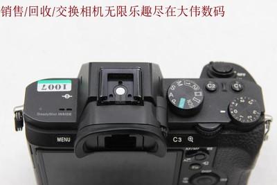 新到 9成多新 索尼 A7M2 单机 可交换 编号1007