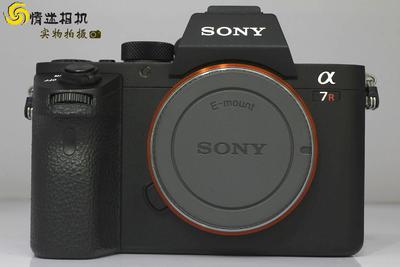 【全画幅微单数码相机】索尼A7RM2(NO:6948)*