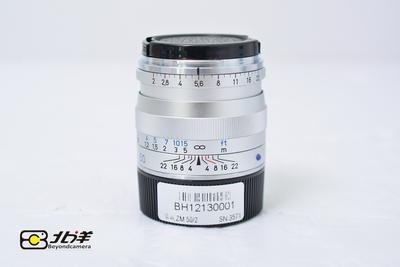 98新 卡尔·蔡司 Planar T* 50/2 ZM (BH12130001)