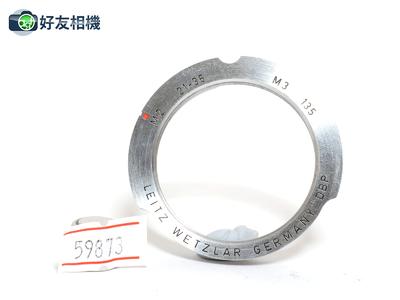 徕卡/Leica Leitz L39螺口到M接环 35mm或135mm镜头用 *美品*