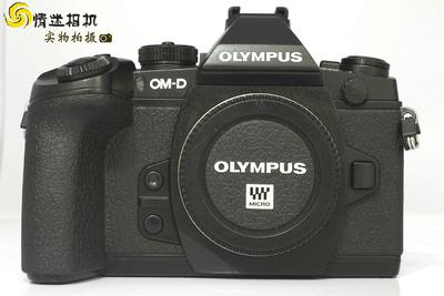 【微单数码相机】奥林巴斯OM-D E-M1(NO:4878)*