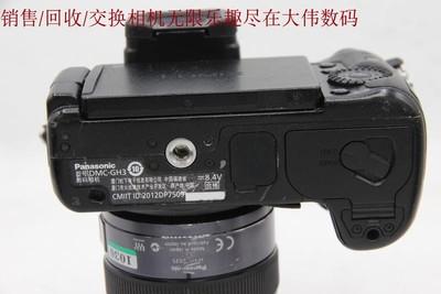 新到 8-9成多新 松下GH3 高清摄像带实时跟焦 可交换 编号1029