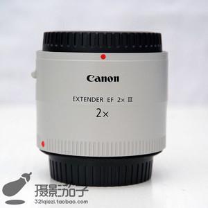99新 佳能 Extender EF 2x III增倍镜#3371 [支持高价回收置换]