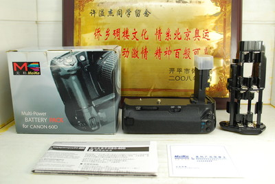 美科 MK-60D 手柄 电池盒 佳能 60D 单反相机 竖拍使用