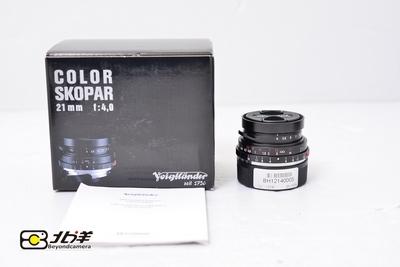 97新 福伦达 Color-Skopar 21/4 P 带包装 (BH12140005)