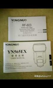 永诺 YN565EX