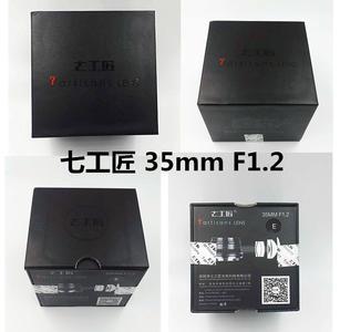 国产镜头 七工匠 35MM F1.2 微单人像镜头手动 索尼E卡口