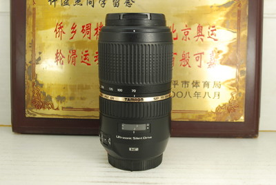 97新 佳能口 腾龙 70-300 F4-5.6 VC A005 单反镜头 防抖 中长焦