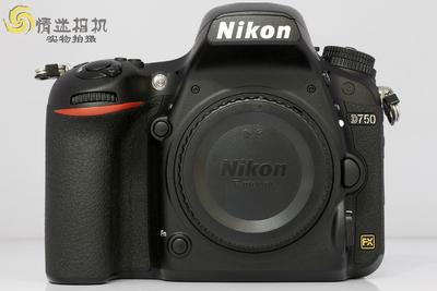 【全画幅专业单反数码相机】尼康D750(NO:3863)*