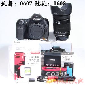 佳能 60D+18-135 IS 单反相机套装 0607 0608